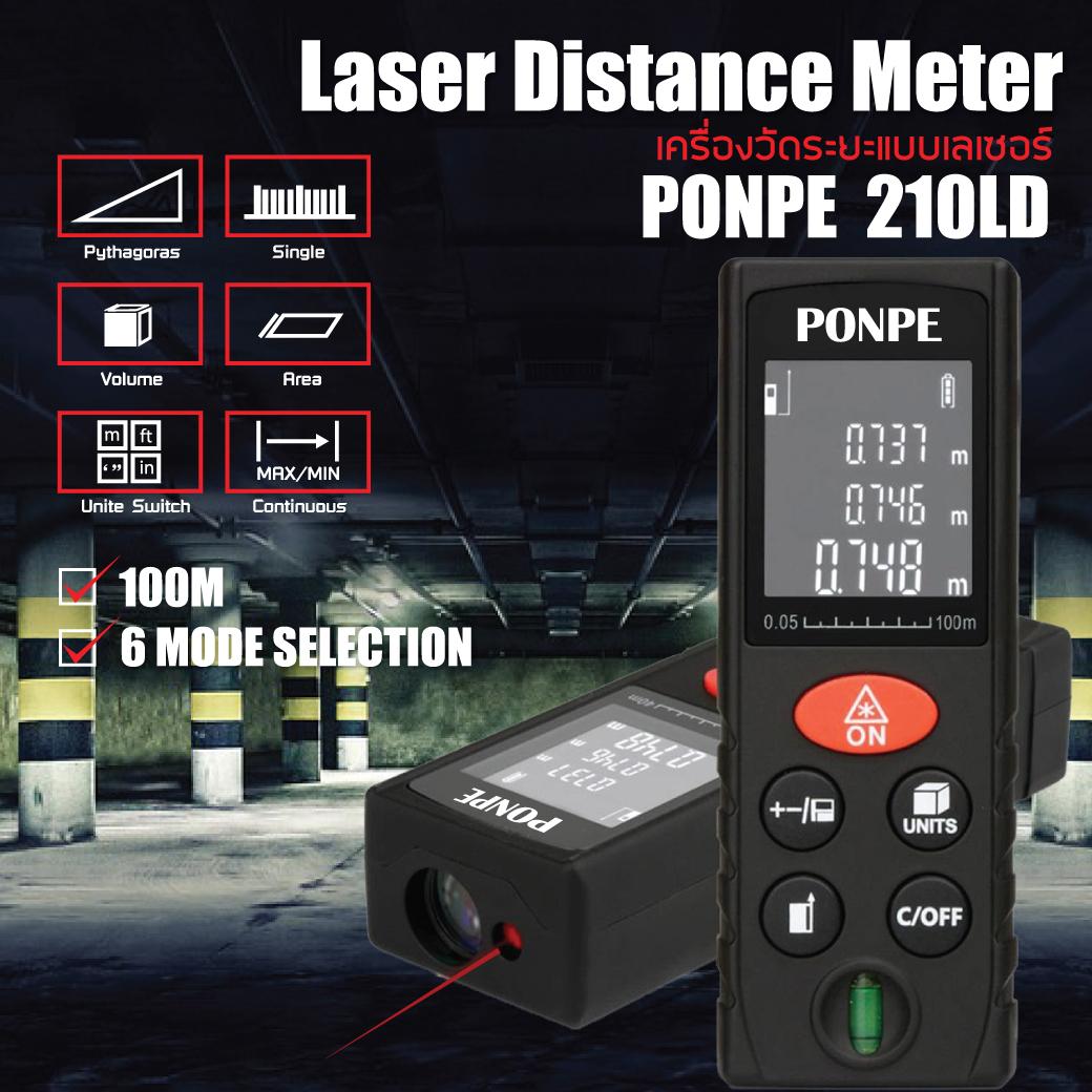 PONPE 210LD / PONPE เครื่องวัดระยะ Laser Distance Meter