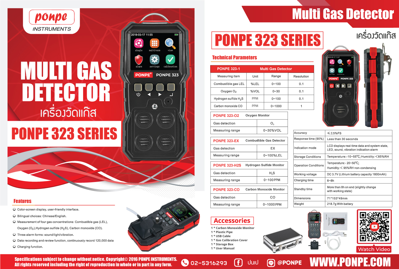 PONPE 321 Series_product_product_product