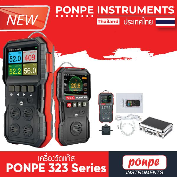 PONPE 323-1 เครื่องวัดแก๊ส Multi-gas detector CO/O2/H2S/LEL