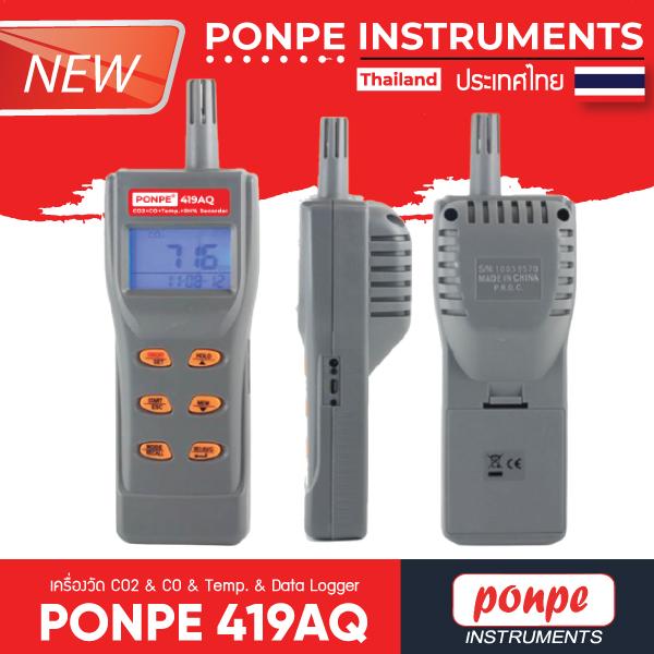 PONPE 419AQ CO2 & CO Temp. & Data logger
