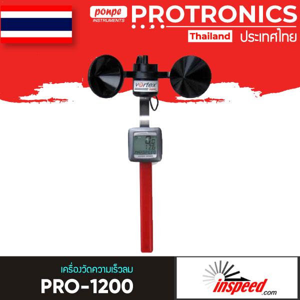 PRO-1200 / INSPEED Hand-Held Wind Meter
