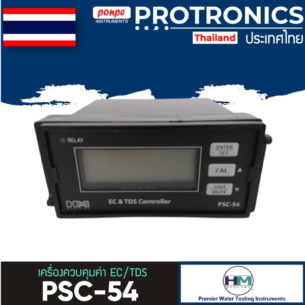 PSC-54 HM Digital เครื่องควบคุมค่า EC/TDS Mini Controller