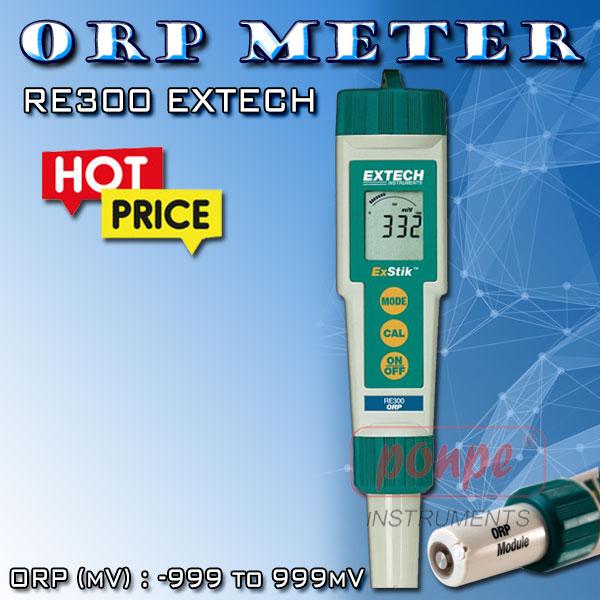 เครื่องวัดโออาร์พี ORP meter ExStik ORP Meter RE300