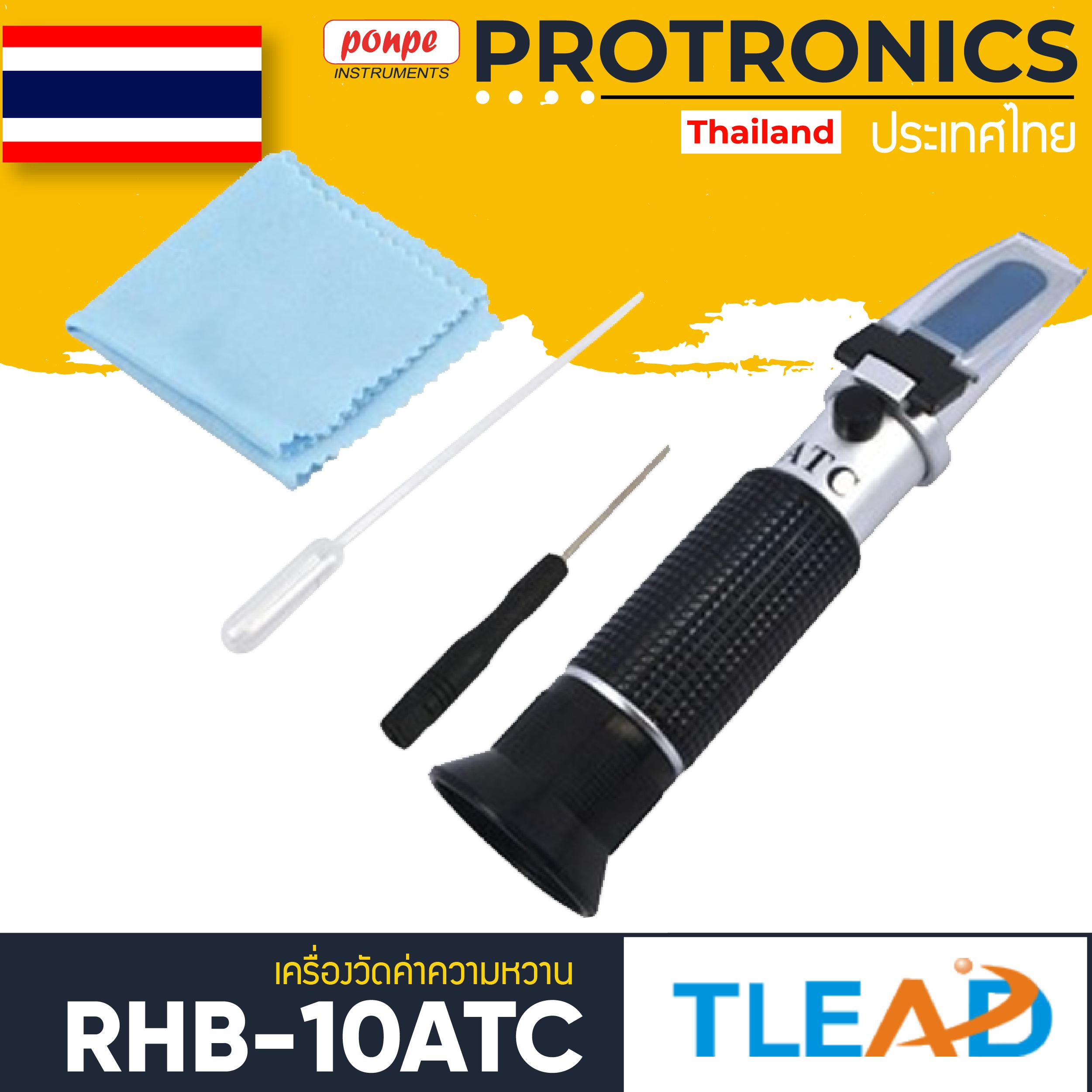 RHB-10ATC JEDTO Brix Refractometer เครื่องวัดค่าความหวาน โดยการใช้การหักเหของแสง