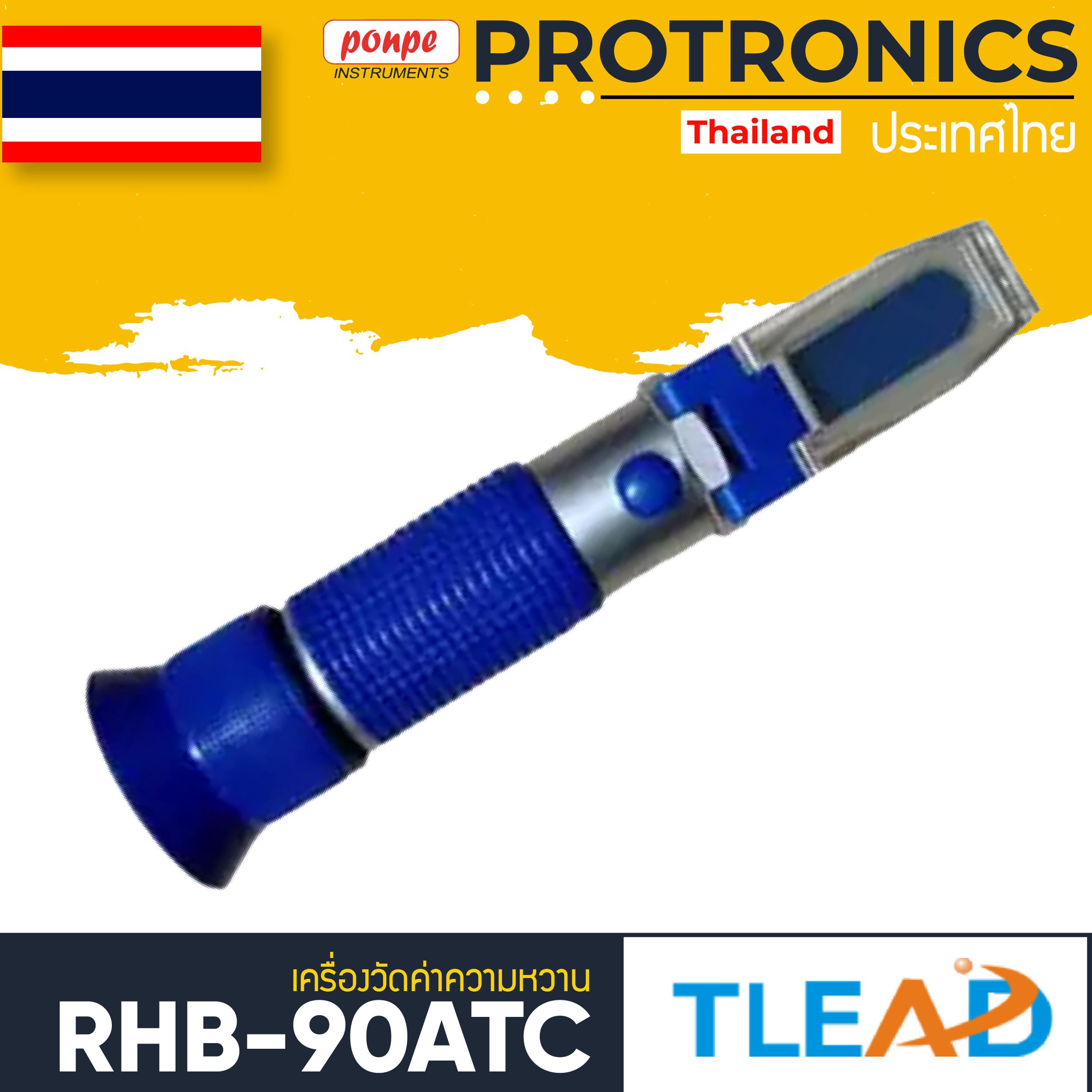 RHB-90ATC JEDTO Brix Refractometer เครื่องวัดความหวาน  แบบกล้องส่อง