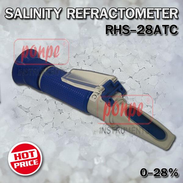 RHS-28ATC / JEDTO เครื่องวัดความเค็ม Salinity Refractometer