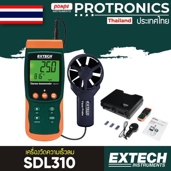 SDL310 EXTECH เครื่องวัดความเร็วลม Datalogger