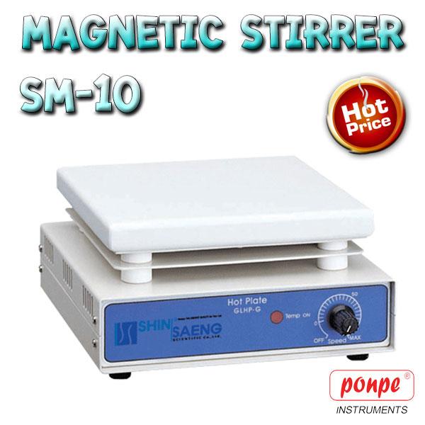 เครื่องกวนสาร ไม่ให้ความร้อน Magnetic stirrer SM-10