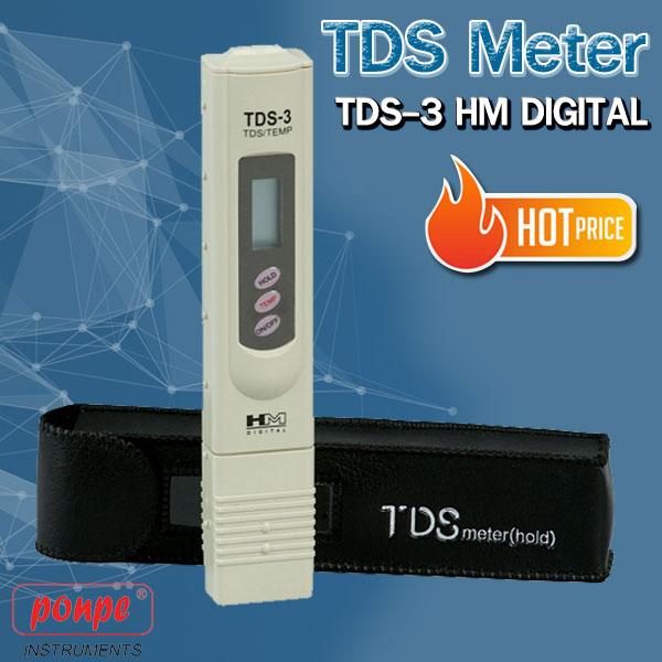 TDS-3 HM DIGITAL เครื่องวัดทีดีเอส TDS Meter