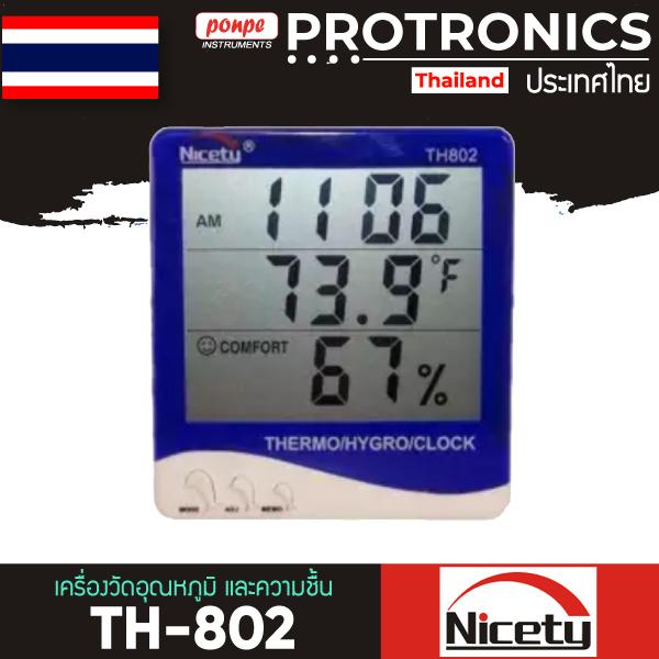Hygro-Thermometer เครื่องวัดอุณหภูมิ และความชื้น TH-802
