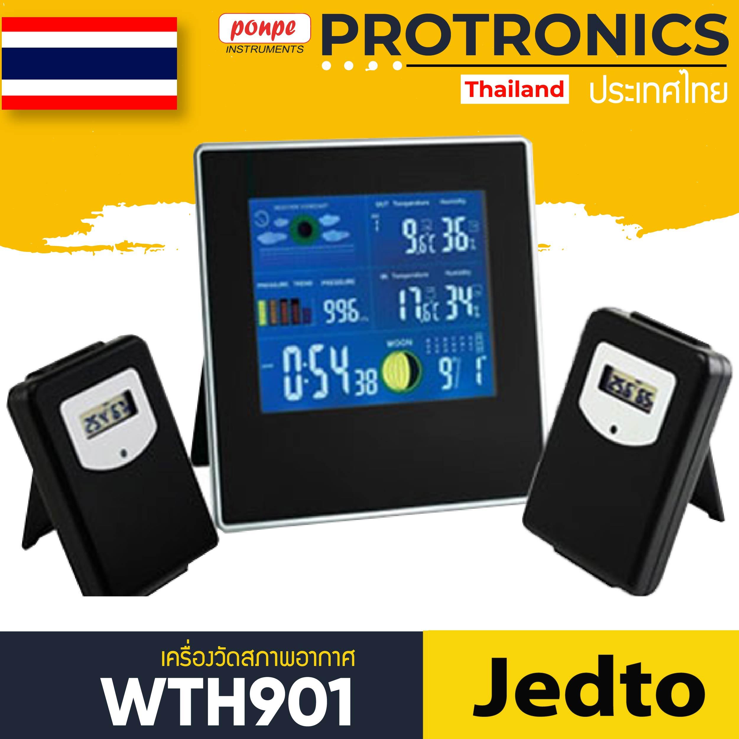 WTH901 JEDTO เครื่องวัดสภาพอากาศ Weather Station