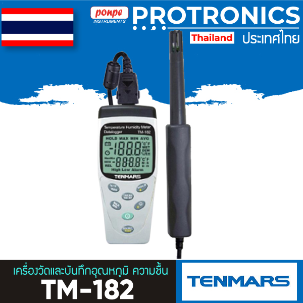 TM-182 TENMARS เครื่องวัดและบันทึกอุณหภูมิ ความชื้น