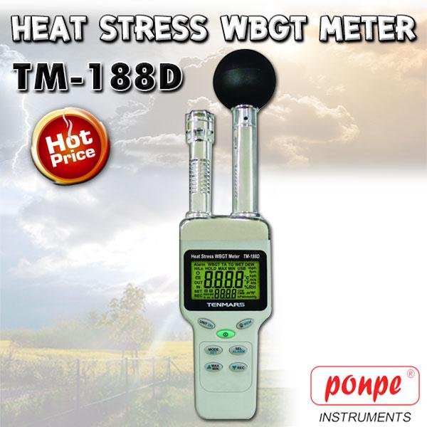 TM-188D TENMARS เครื่องวัดและบันทึกอุณหภูมิ ความชื้น