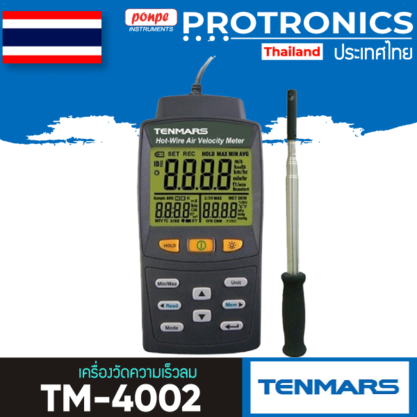 TM-4002 TENMARS เครื่องวัดความเร็วลม CFM, CMM, อุณหภูมิ และความชื้น