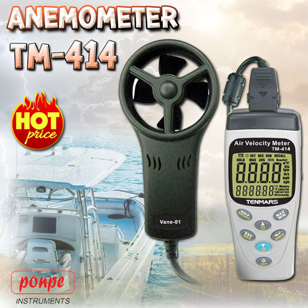 TM-414 Wind Speed ​​Meter