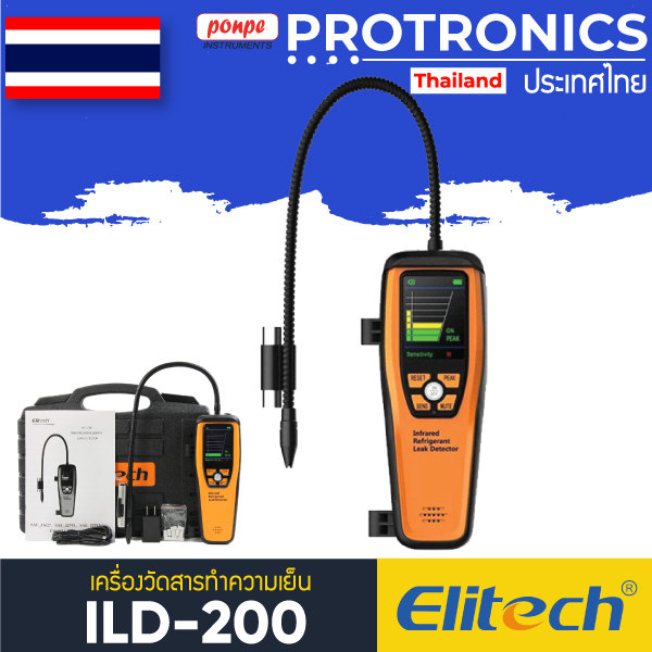 ILD-200 / Elitech Refrigerant Leak Detector