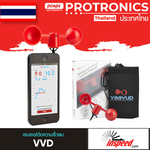 Vaavud Smartphone Anemometer Accessory VVD