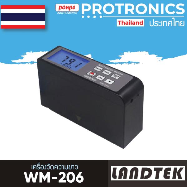 WM-206 LANDTEK เครื่องวัดความขาว Whiteness Meter