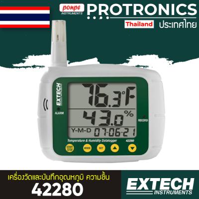 42280 Extech Moisture Meter