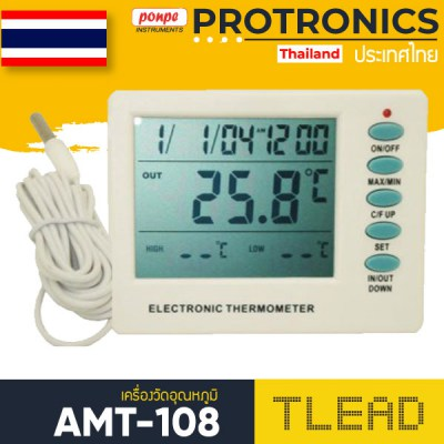 AMT-108 DIGITAL THERMOMETER