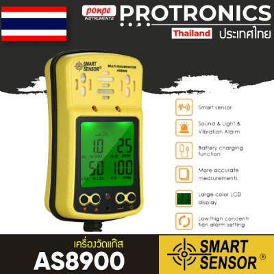 AS8900 SMART SENSOR