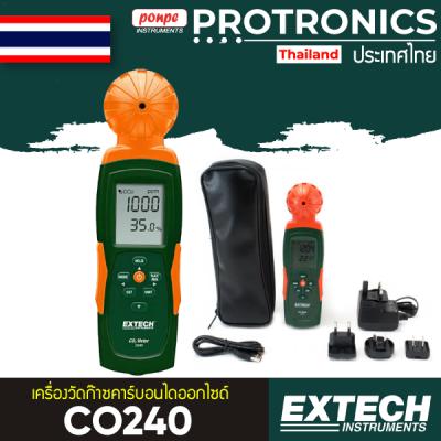 CO2405