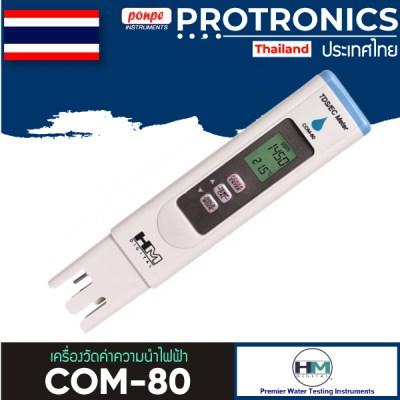 COM-80 EC / TDS HYDROTESTER