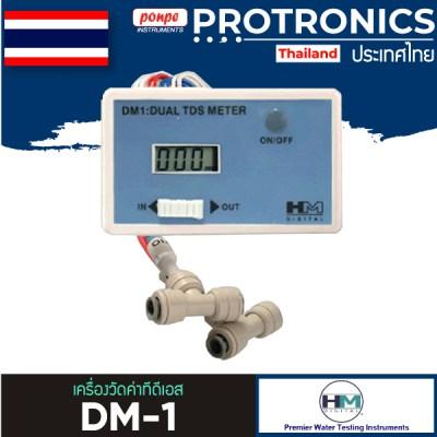 DM-1 HM Digital