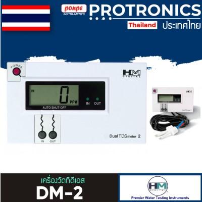DM-2 TDS Monitor