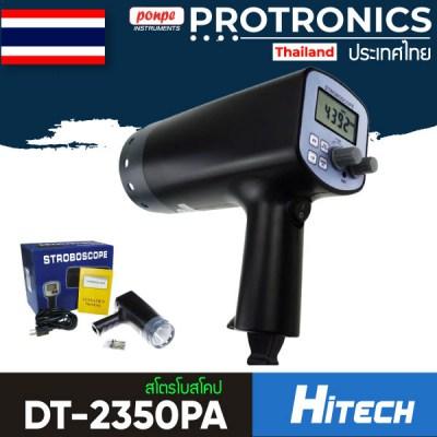 DT2350PA