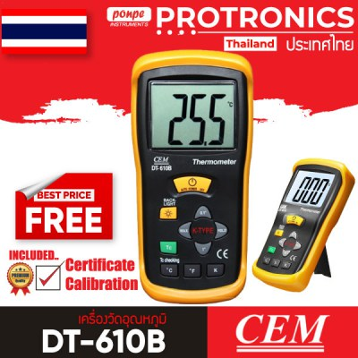 DT-610B DIGITAL THERMOMETER