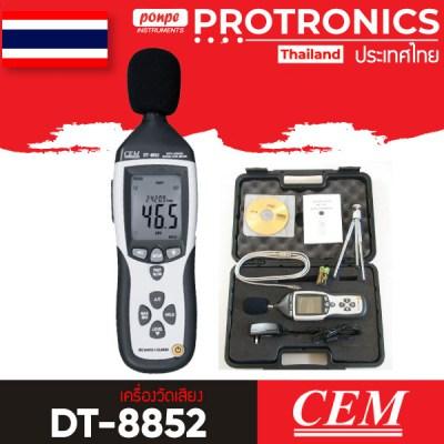 DT-8852 Sound Meter