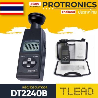 DT2240B