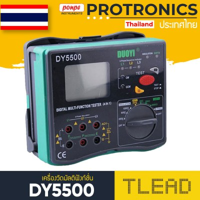 DY5500 JEDTO