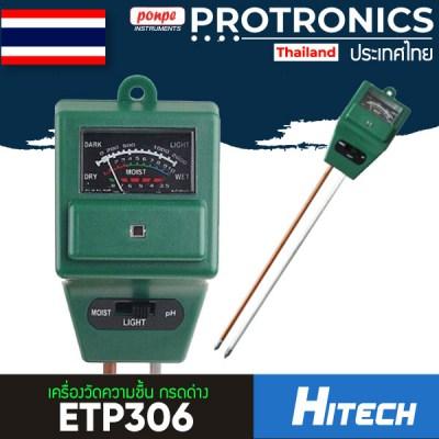 ETP306 TLEAD Moisture Meter