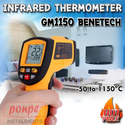 GM1150 Infrared Thermometer