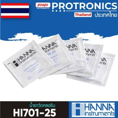 HI701-25 HANNA