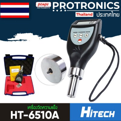 HT-6510A Hardness Tester