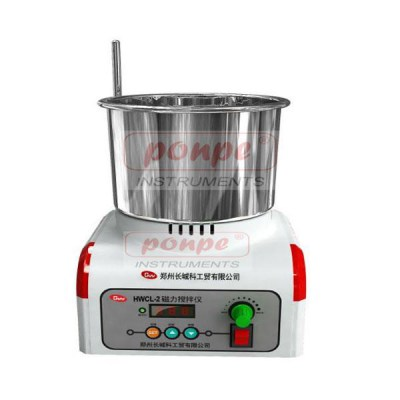 HWCL DIGITAL WATER BATH with Stirrer_600