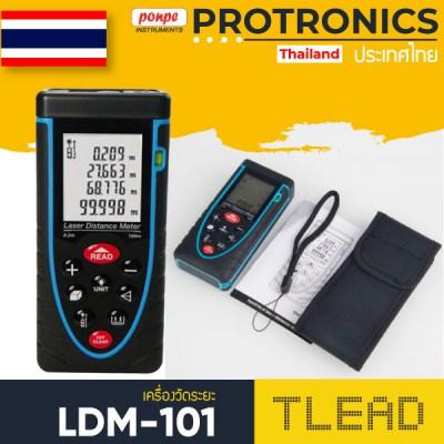 LDM-101