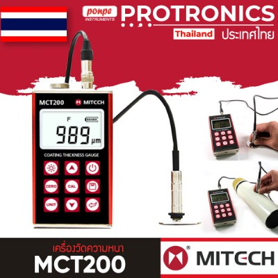 MCT200 Thickness Gauge