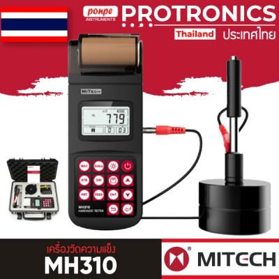 MH310 MITECH
