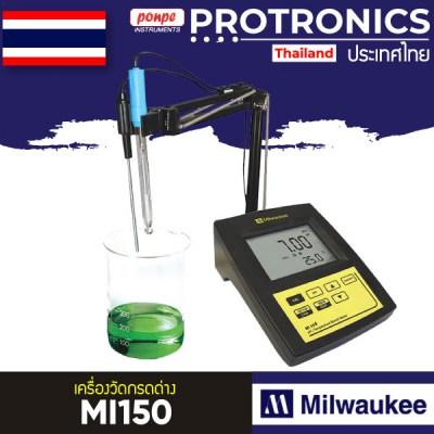 MI150 Milwaukee pH Meters
