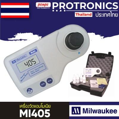 MI405 Ammonia Photometer