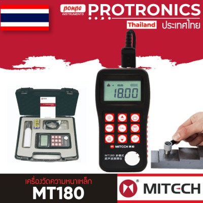 MT180 MITECH