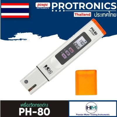 PH-80 pH HydroTester