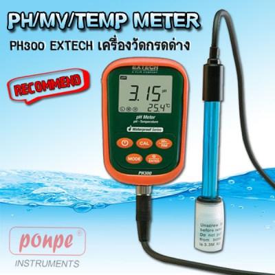 PH300 EXTECH pH meter