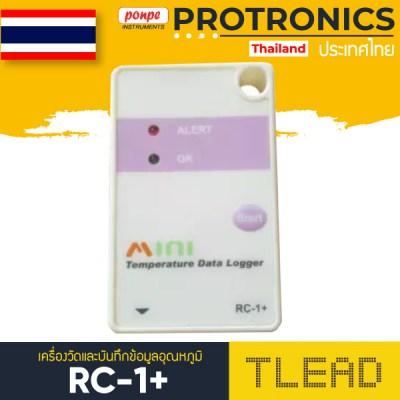RC-1 +