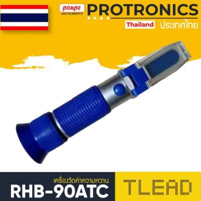 RHB-90ATC Brix Refractometer