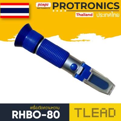 RHB-90ATC sweetener